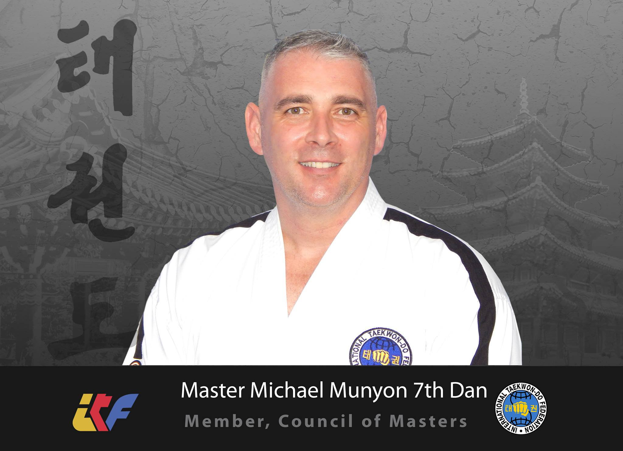 Leadership in the Martial Arts