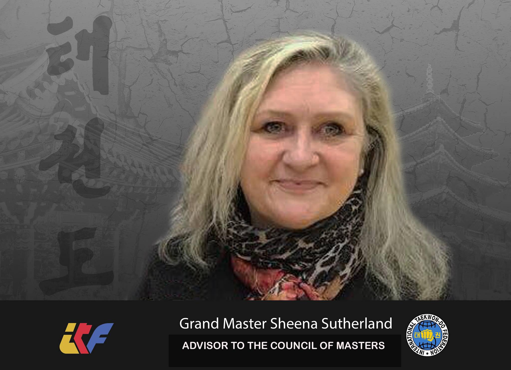 G M Sheena Sutherland Appointment