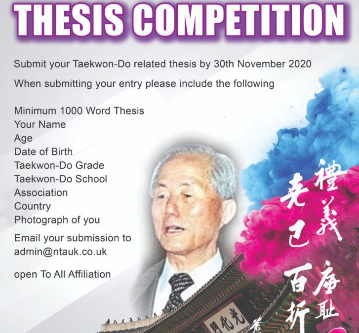 ITF HQ Europe Thesis Competition