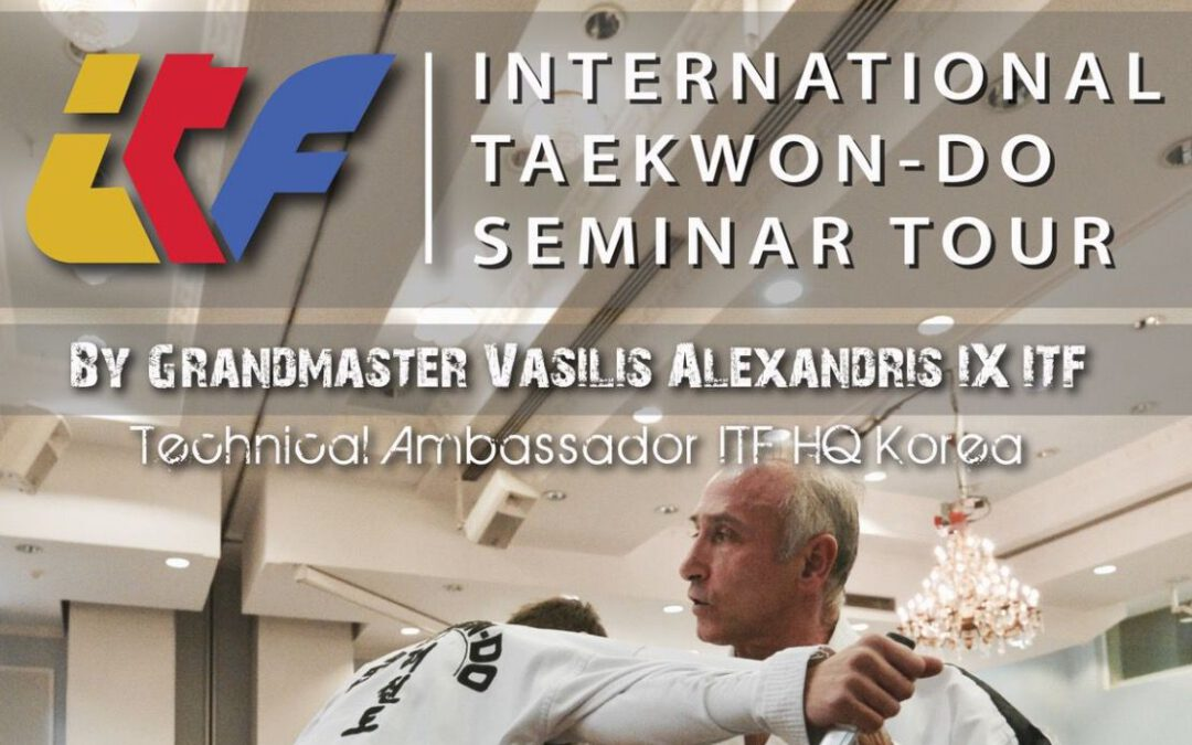 Grand Master Vasilis Tour – Amsterdam